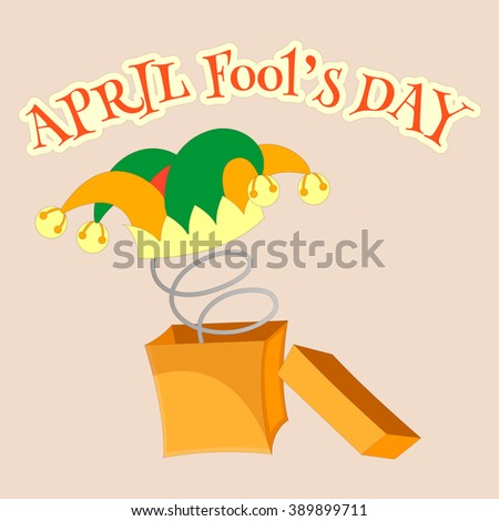 April fools day. Fool's cap with bells in a box with a spring - stock vector