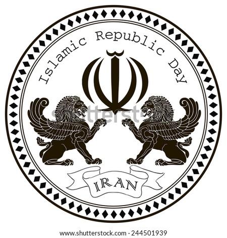April 1, stamp Islamic Republic Day Iran. Vector illustration. - stock vector