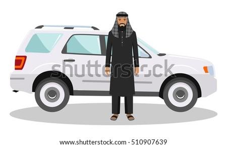Funny Cartoon Deliveryman Stock Vector 95526580 Shutterstock