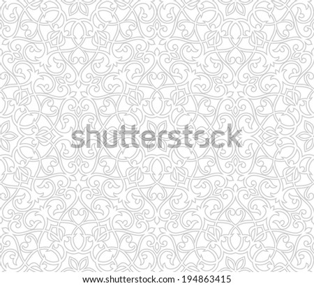 Arabesque decor. Seamless pattern. Vector Illustration. - stock vector