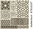 arabesque designs - stock vector