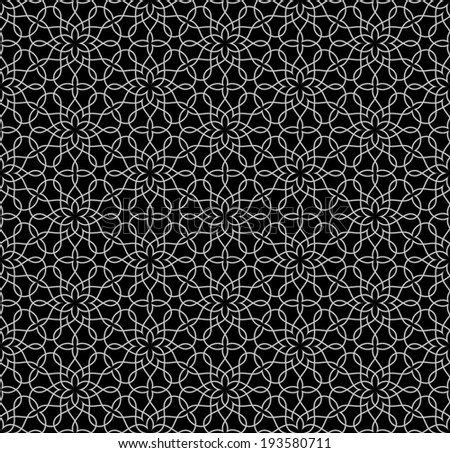 Arabesque. Geometric seamless pattern. Vector Illustration. - stock vector