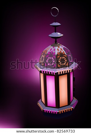 Arabesque Lantern Ideal for Ramadan concept - stock vector