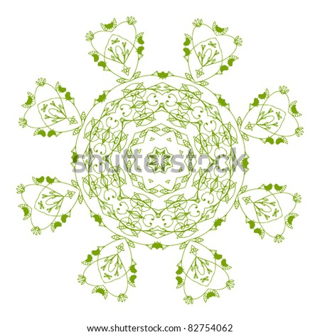 Arabesque ornament for your design - stock vector