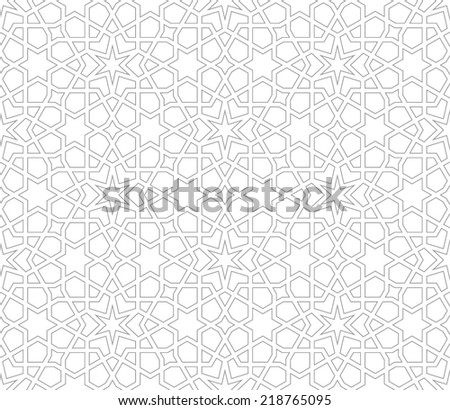 Arabesque. Ornamental seamless pattern. Vector abstract background - stock vector