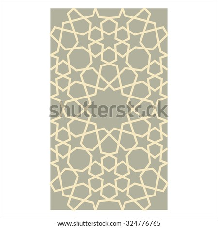 Arabesque pattern, vector tiling blocks - stock vector