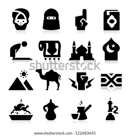 Arabian Culture Icons - stock vector
