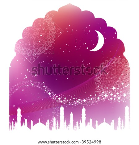 Arabian Dream. - stock vector
