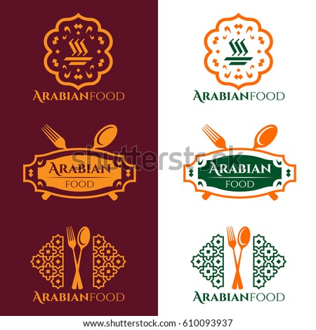 arabian food restaurant logo vector design stock vector