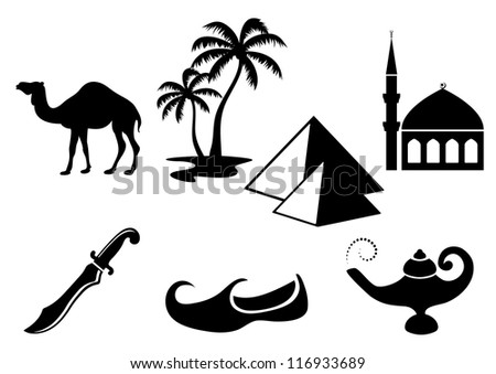 Arabian icons, vector illustration. - stock vector