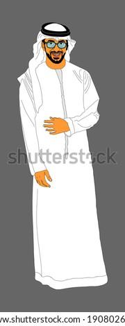Arabian man standing, vector isolated on gray background. Arab illustration.  - stock vector