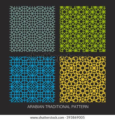 Arabian traditional pattern - stock vector