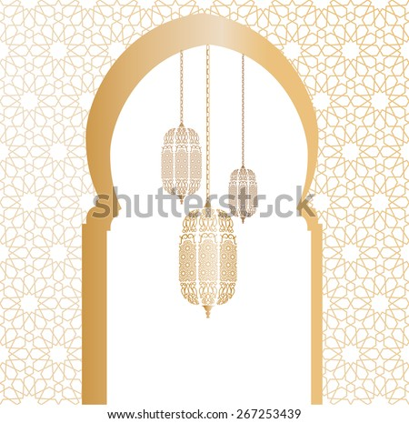 Arabic architectural illustration with arch and arabic lanterns - stock vector