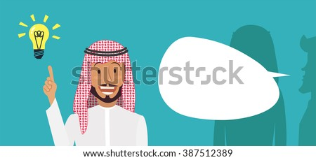 Arabic businessman overhears a conversation, stand with lightbulb over his head while his colleagues talking in background. Businessman is stealing idea. Happy artful cartoon character. Vector - stock vector