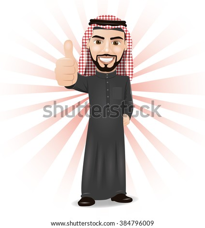 Arabic Businessman Showing Thumbs Up Sign - stock vector