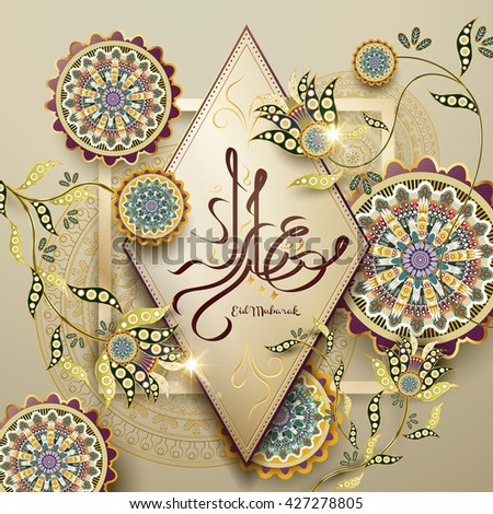Arabic calligraphy design of text Eid Mubarak for Muslim festival. Colorful floral elements.