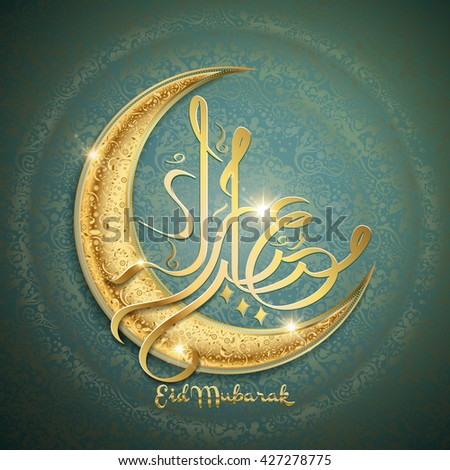 Arabic calligraphy design of text Eid Mubarak for Muslim festival. Gorgeous golden moon. - stock vector