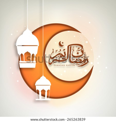 Arabic calligraphy of text Ramadan Kareem with crescent moon and hanging white lanterns for Islamic holy month of prayers celebration.  - stock vector