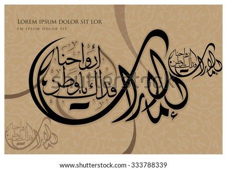 Arabic Calligraphy of the text (our souls are for our country united arab Emirates)  - stock vector