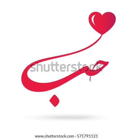 Love You Arabic Calligraphy Pink Heart Stock Vector ...