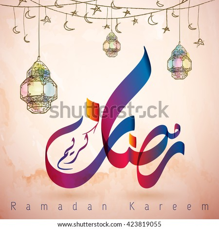 Arabic calligraphy Ramadan Kareem with vector sketch lantern star and crescent - Translation of text : Ramadan Kareem - May Generosity Bless you during the holy month - stock vector