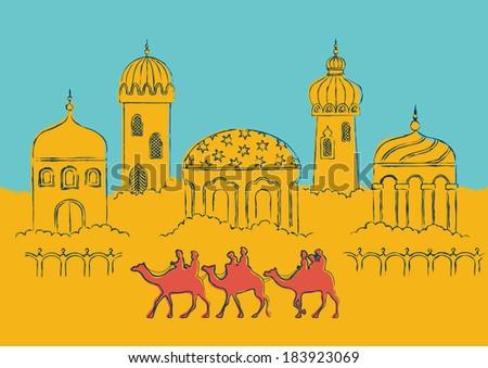 Arabic city - stock vector