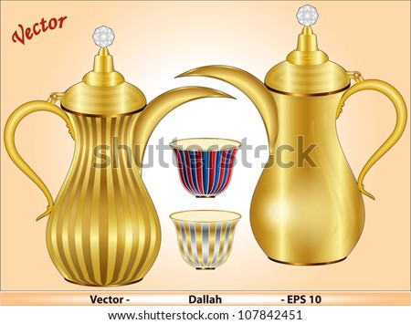 how to make arabic coffee in a pot