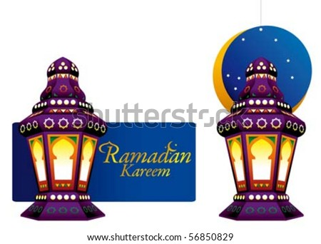 Arabic colorfull Lantern for Ramadan promotion - stock vector
