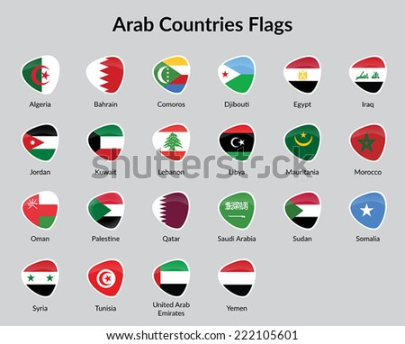 Arabic countries flag - stock vector