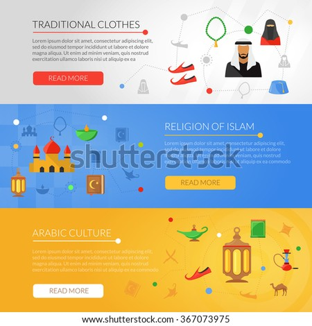 Arabic culture horizontal banner set with islam religion elements isolated vector illustration - stock vector