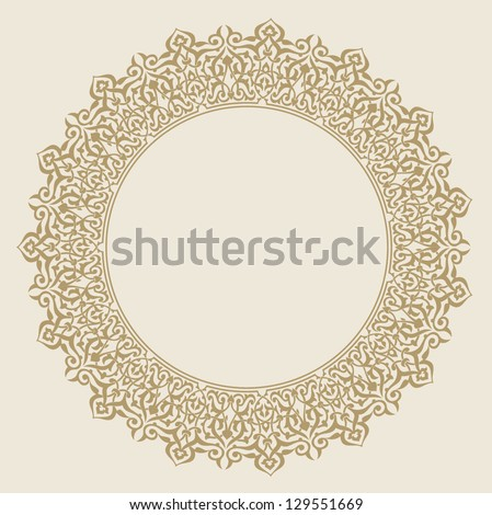 Arabic design- circular border - stock vector
