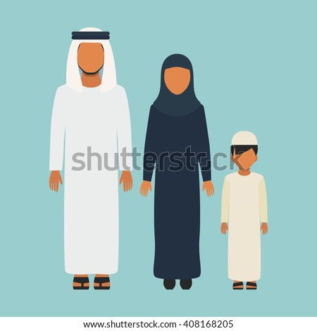 Arabic Family in traditional clothes, flat style - stock vector