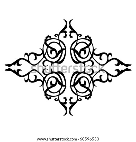 Arabic floral pattern - stock vector