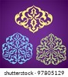 Arabic Floral Patterns. Islamic Design - stock vector