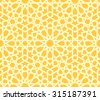 Arabic 12-fold rosette geometric seamless pattern - stock vector