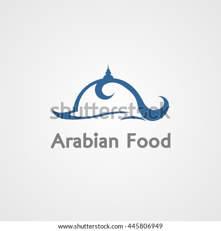 arabic food restaurant vector design logo stock vector