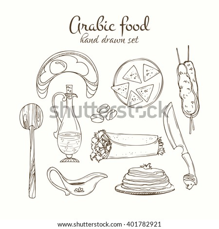 Arabic food vector set. Arabian cuisine illustration. Hand drawn delicious traditional meal design.
