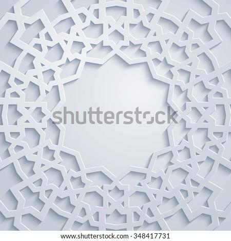 Arabic geometric pattern - stock vector