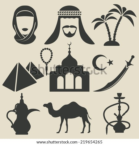Arabic icons set- vector illustration. eps 8 - stock vector