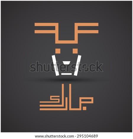 Arabic Islamic Calligraphic text 'Eid Mubarak' , abstract face design of an animal. - stock vector