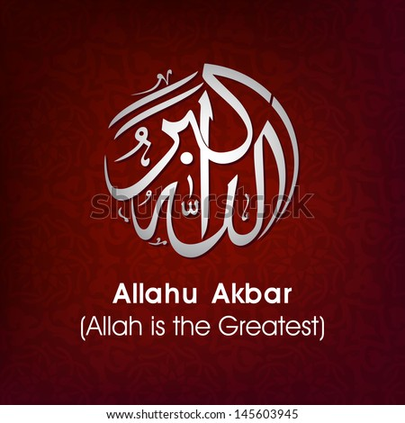 Arabic Islamic calligraphy of dua(wish) Allahu Akbar (Allah is the greatest) on abstract background. - stock vector