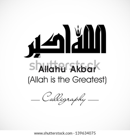 How to write allahu akbar in arabic calligraphy online