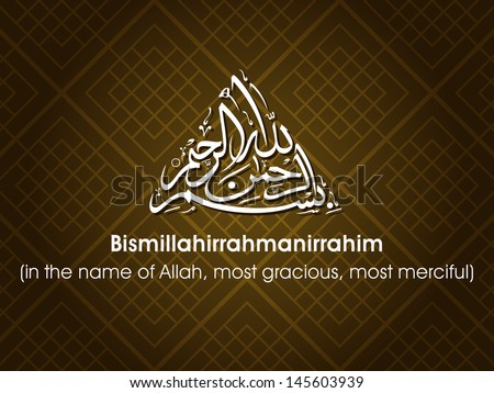 Arabic Islamic calligraphy of dua(wish) Bismillahirrahmanirrahim (in the name of Allah, most gracious, most merciful) on abstract background. - stock vector