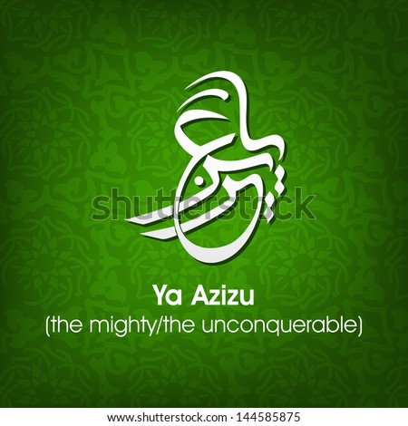 Arabic Islamic calligraphy of dua(wish) Ya Azizu ( the mighty/ the unconquerable) on abstract green background. - stock vector