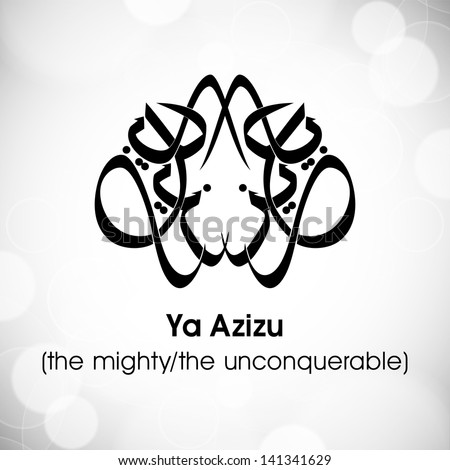 Arabic Islamic calligraphy of dua(wish) Ya Azizu ( the mighty/ the unconquerable) on abstract grey background. - stock vector