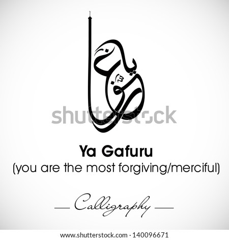 Arabic Islamic calligraphy of dua(wish) Ya Gafuru (you are the most forgiving/merciful) on abstract grey background. - stock vector
