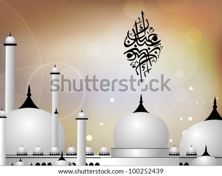 Arabic Islamic calligraphy of Eid Mubarak  text with Mosque or Masjid on  modern abstract background . EPS 10. Vector Illustration. - stock vector