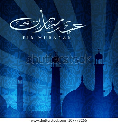 Arabic Islamic calligraphy of Eid Mubarak with Mosque and Masjid on shiny blue rays background. EPS 10. - stock vector