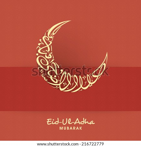 Arabic islamic calligraphy of golden text in moon shape on orange background for Muslim community festival Eid-Ul-Adha celebrations.  - stock vector