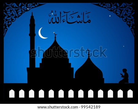 Arabic Islamic calligraphy of  Mashallah ( 'Whatever Allah (God) wills') text With Mosque or Masjid on  modern abstract background  with floral pattern & frame, in blue color EPS 10 - stock vector